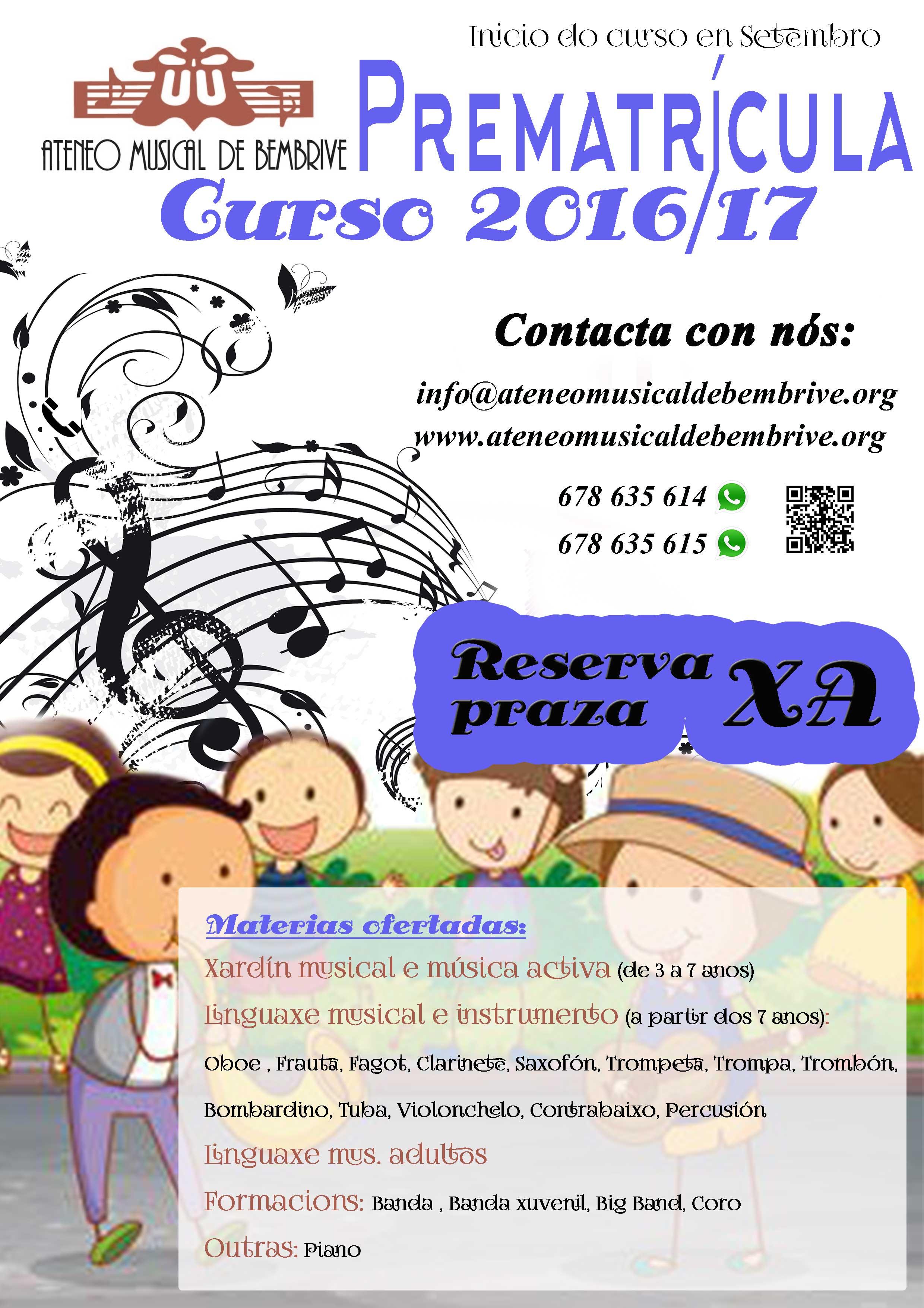 Prematrícula-curso-2016-17