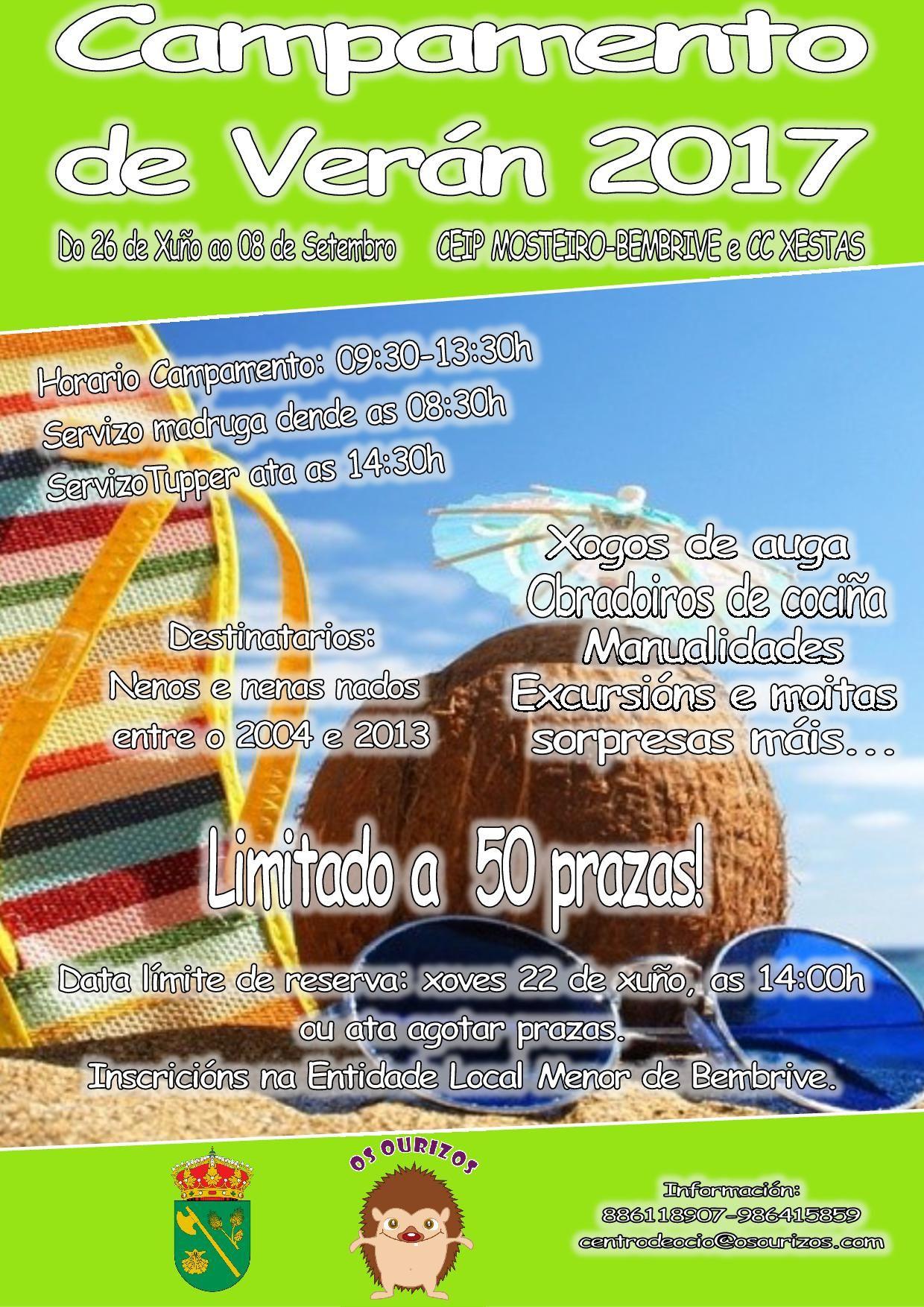 Elmb-cartel-campa-verano-2017