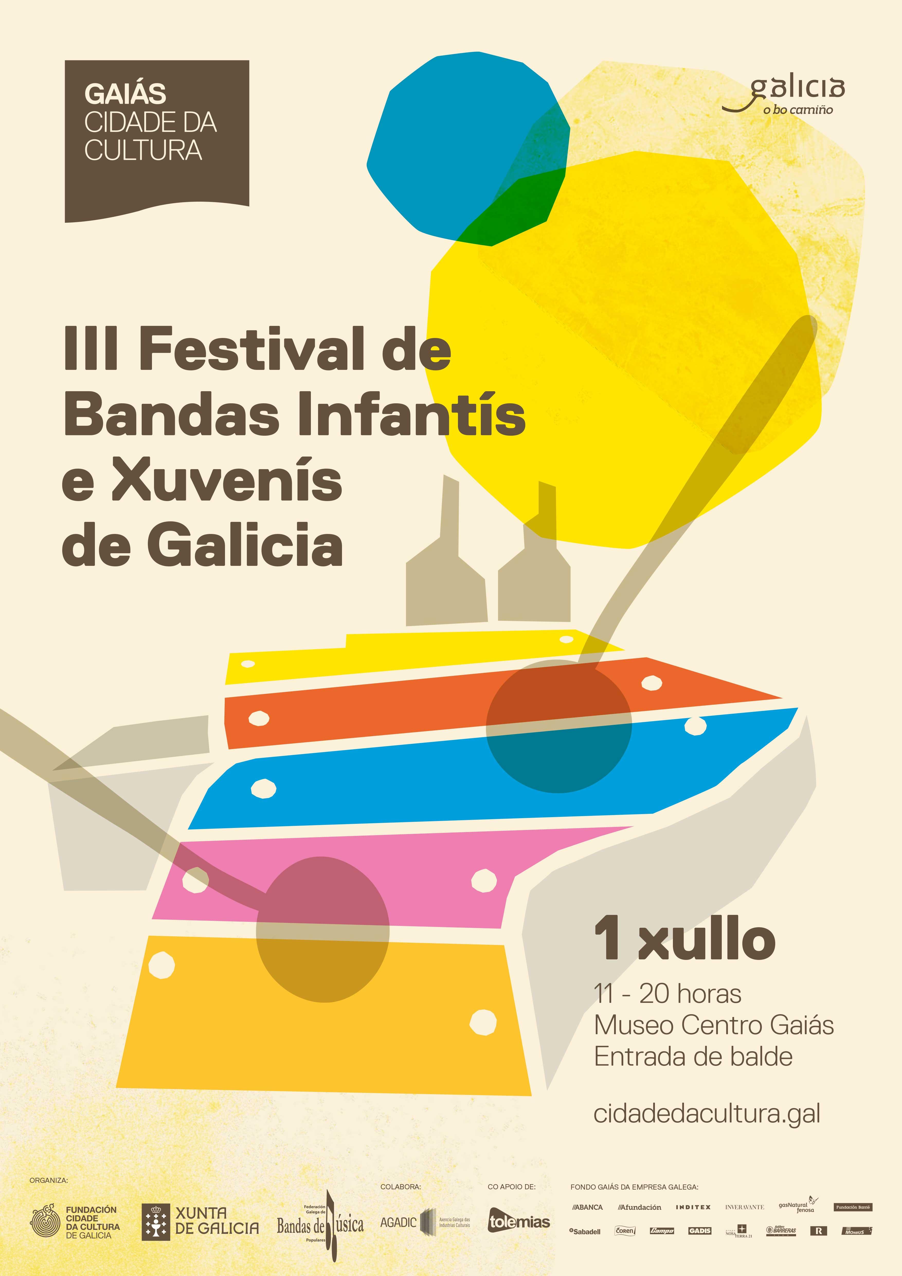 Retransmisión III Festival De Bandas Infantís E Xuvenís De Galicia